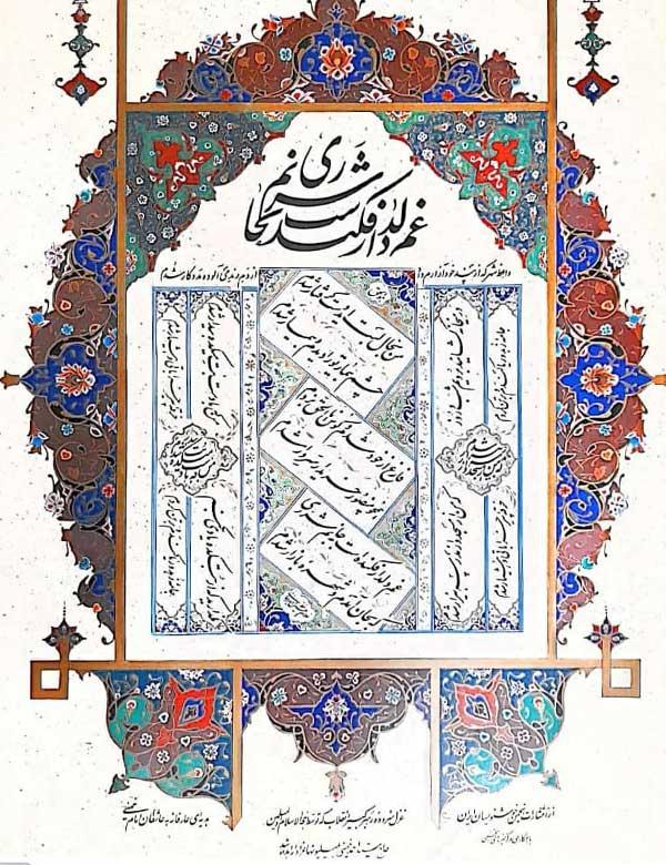 amirkhani2
